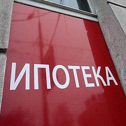 Есть ли в России альтернатива ипотеке?
