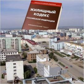 Как мошенники прописываются в квартирах москвичей?